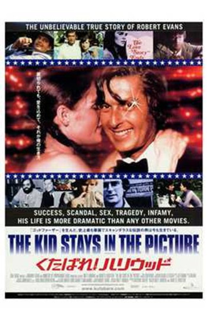 The Kid Stays in the Picture Movie Poster (11 x 17) - Item # MOV236374