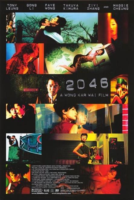 2046 Movie Poster (11 x 17) - Item # MOV300757