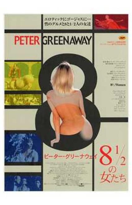 8 Women Movie Poster (11 x 17) - Item # MOV227971