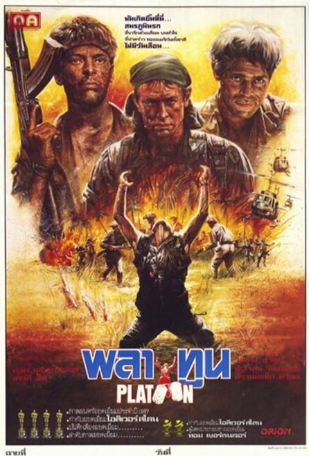 Platoon Movie Poster (11 x 17) - Item # MOV196157