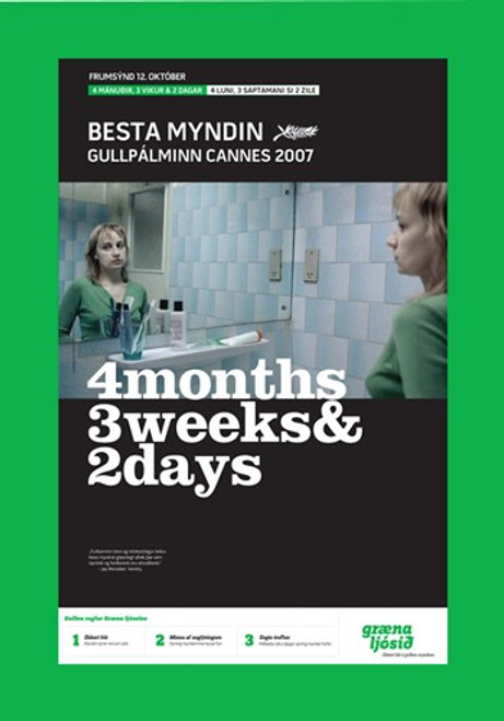 4 Months, 3 Weeks, and 2 Days Movie Poster (11 x 17) - Item # MOV414441