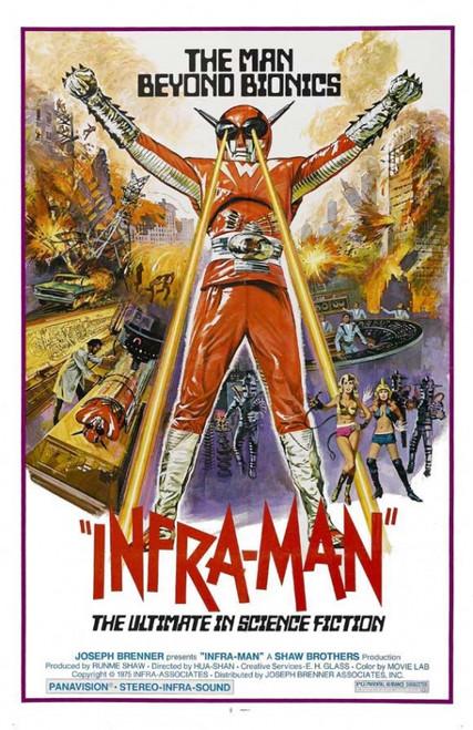 The Super Inframan Movie Poster Print (27 x 40) - Item # MOVAJ4303