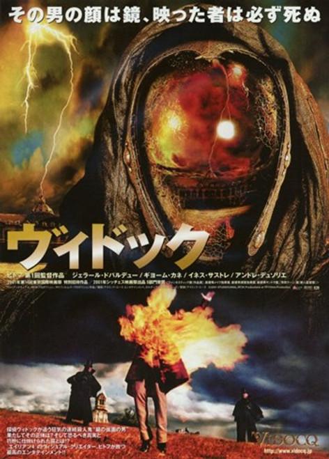 Vidocq Movie Poster (11 x 17) - Item # MOV254731