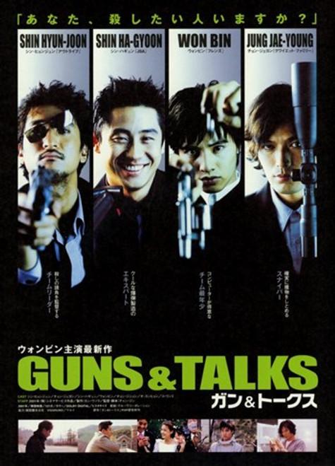Guns Talks Movie Poster (11 x 17) - Item # MOV236357