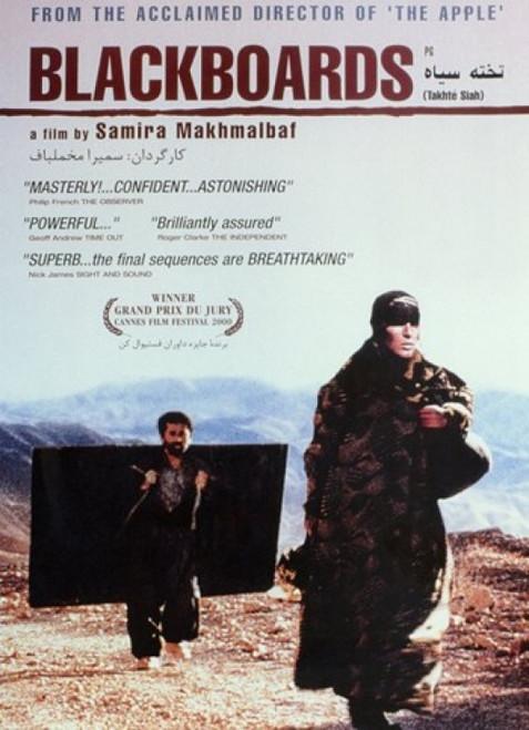 Blackboards Movie Poster (11 x 17) - Item # MOV202599