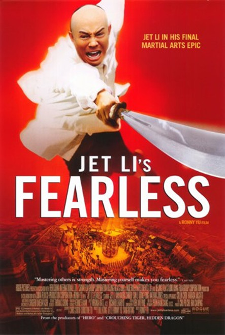Jet Li's Fearless Movie Poster (11 x 17) - Item # MOV375084