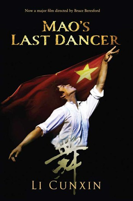 Mao's Last Dancer - style A Movie Poster (11 x 17) - Item # MOV538230