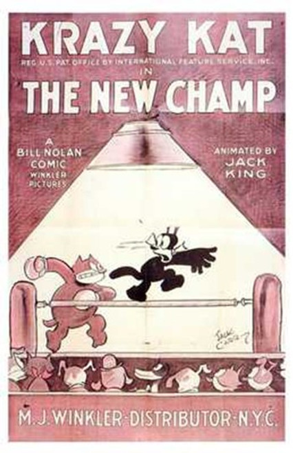 The New Champ Movie Poster (11 x 17) - Item # MOV197723