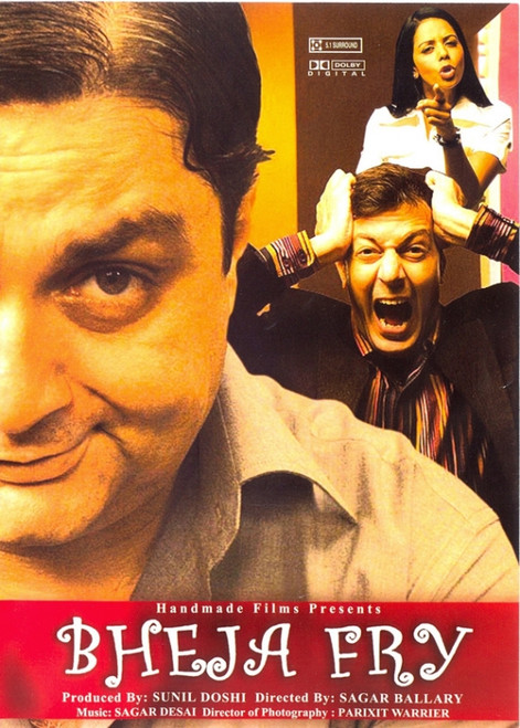 Bheja Fry Movie Poster Print (27 x 40) - Item # MOVII9307