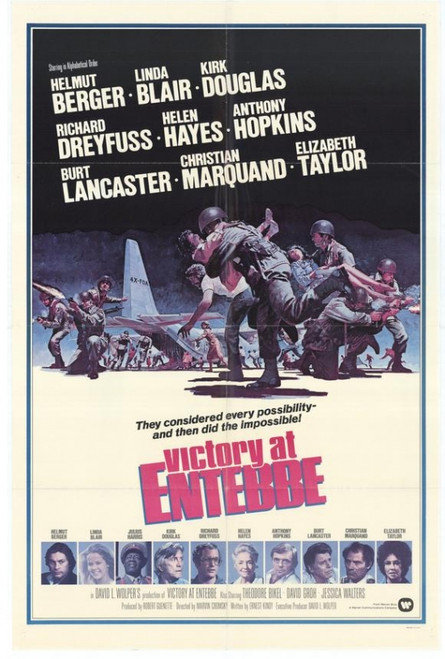 Victory at Entebbe Movie Poster Print (27 x 40) - Item # MOVCH6727