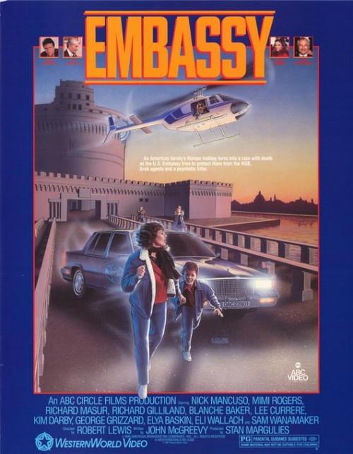 Embassy Movie Poster Print (27 x 40) - Item # MOVAG5003