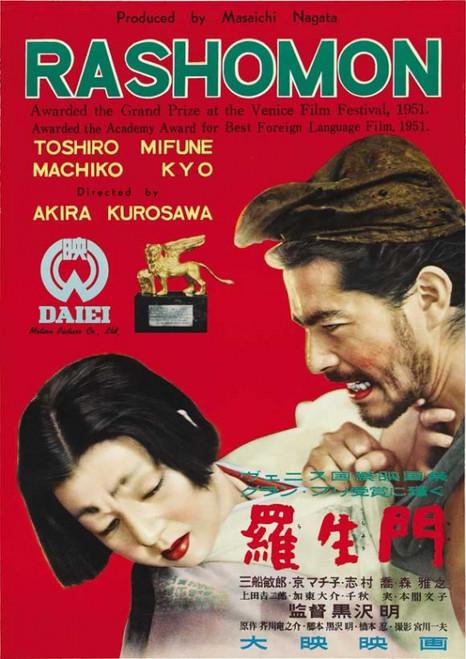 Rasho-Mon Movie Poster Print (27 x 40) - Item # MOVGJ7173