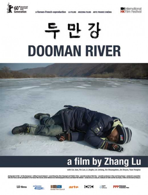 Dooman River Movie Poster Print (27 x 40) - Item # MOVIB18890