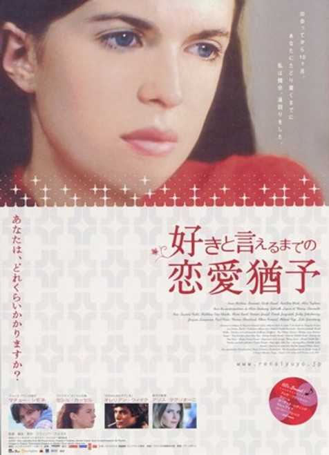 Dandy Movie Poster (11 x 17) - Item # MOV236315