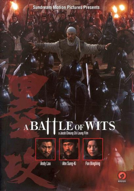 Battle of Wits Movie Poster Print (27 x 40) - Item # MOVEI2804