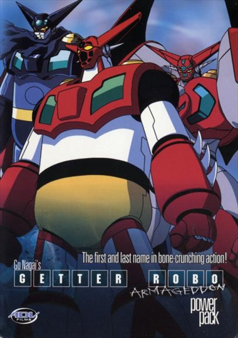 Change True Getter Robo The Final Days of the World Movie Poster (11 x 17) - Item # MOVAJ1481
