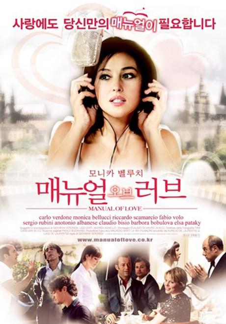 Manual of Love 2 Movie Poster (11 x 17) - Item # MOV417381