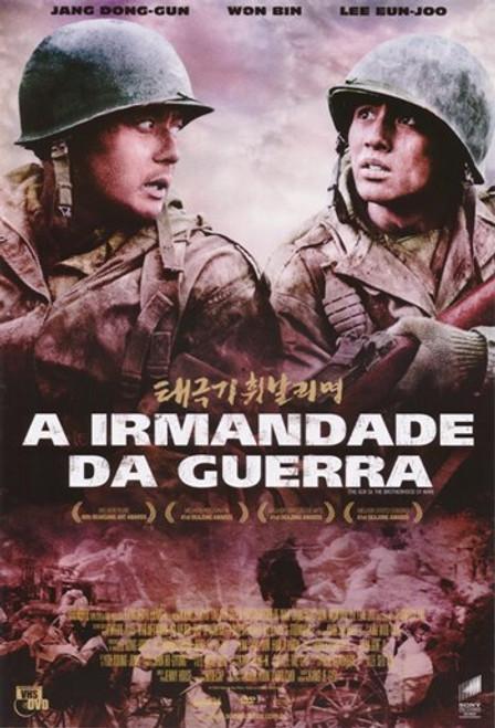 Tae Guk Gi The Brotherhood of War Movie Poster (11 x 17) - Item # MOV370707