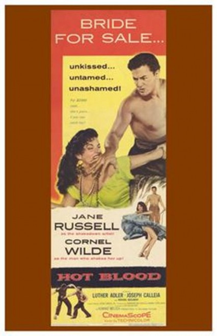 Hot Blood Movie Poster (11 x 17) - Item # MOV248072