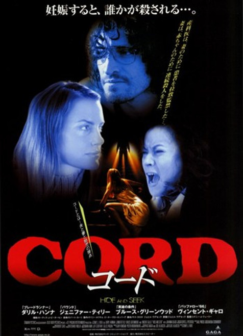 Cord Movie Poster (11 x 17) - Item # MOV236328