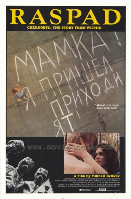 Raspad Movie Poster Print (27 x 40) - Item # MOVIH0001