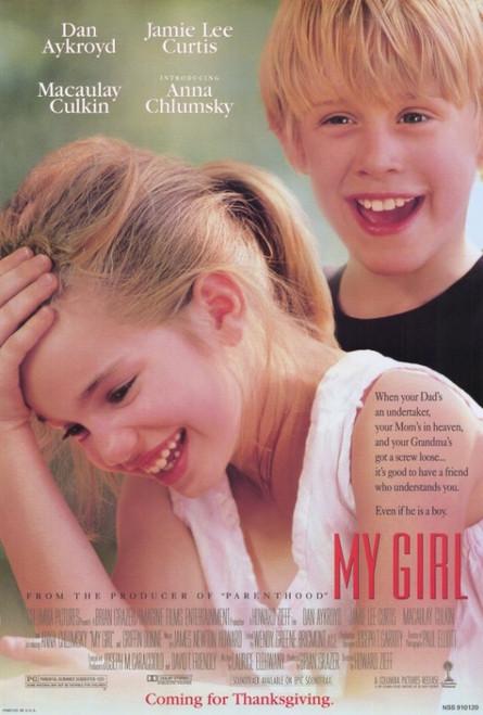 My Girl Movie Poster Print (27 x 40) - Item # MOVIF0386