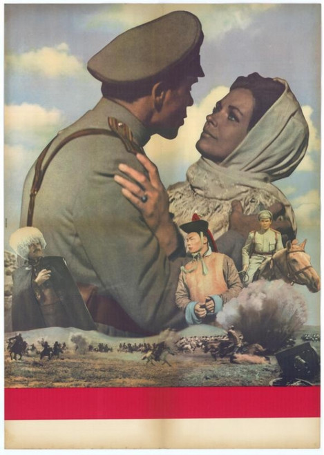 Entre Dos Fuegos Movie Poster Print (27 x 40) - Item # MOVEH2692