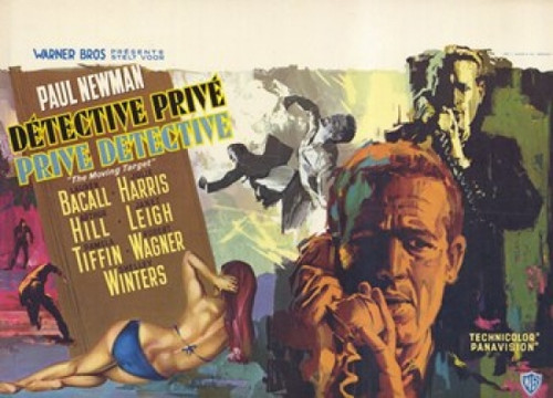 Harper Movie Poster (17 x 11) - Item # MOV293109