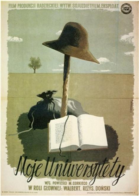 My Universities Movie Poster (11 x 17) - Item # MOV199581