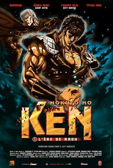 Fist of the North Star New Saviour Legend Movie Poster (11 x 17) - Item # MOV484923