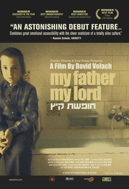 My Father My Lord Movie Poster Print (27 x 40) - Item # MOVCI6784