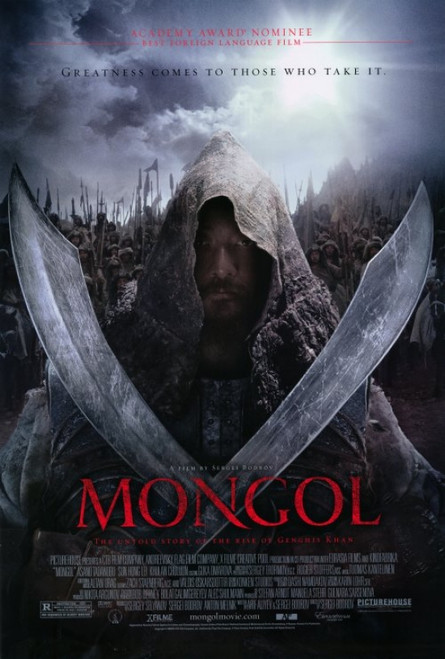 Mongol Movie Poster Print (27 x 40) - Item # MOVEI3223