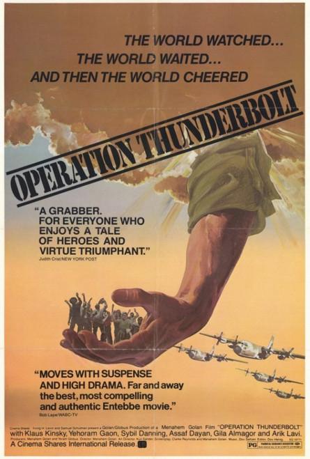Operation Thunderbolt Movie Poster Print (27 x 40) - Item # MOVCF8380