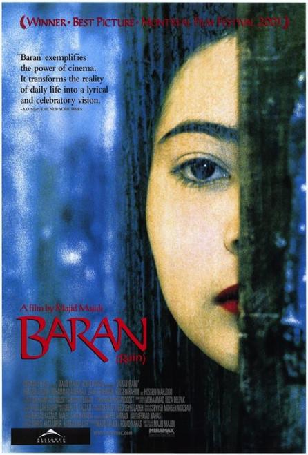 Baran Movie Poster Print (27 x 40) - Item # MOVIH0625