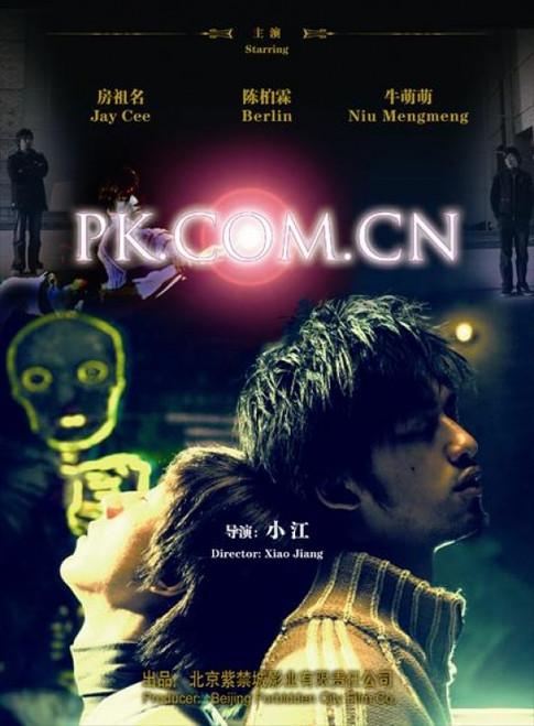 PK.COM.CN Movie Poster Print (27 x 40) - Item # MOVCI6844