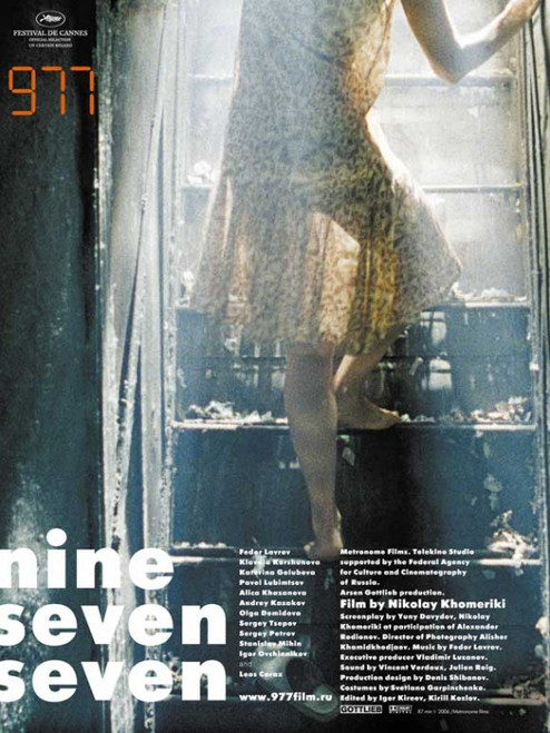 977 Movie Poster Print (27 x 40) - Item # MOVGI3786
