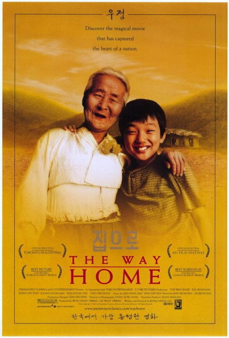 The Way Home Movie Poster Print (27 x 40) - Item # MOVAH0638