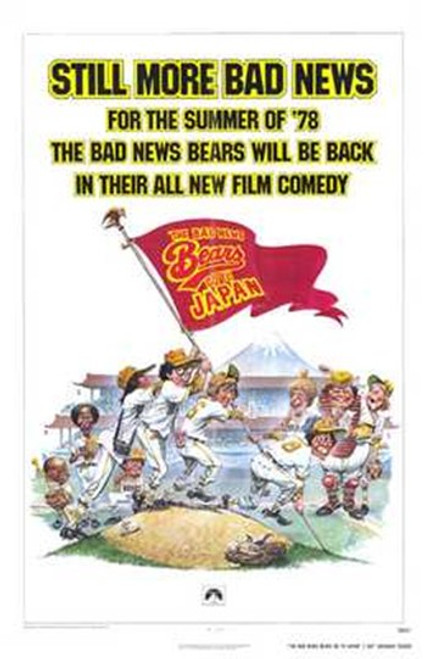 The Bad News Bears Go to Japan Movie Poster (11 x 17) - Item # MOV209265