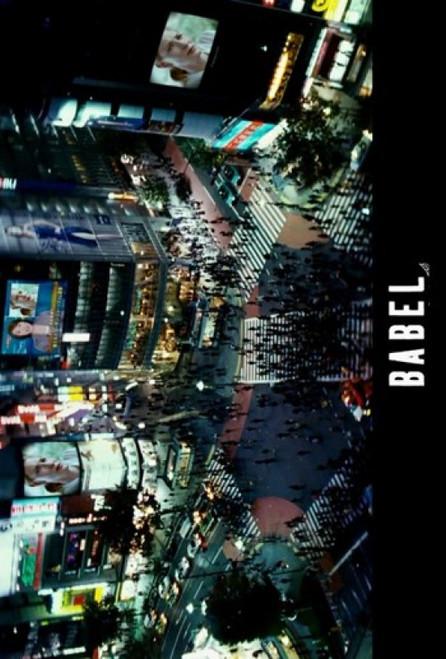 Babel Movie Poster (11 x 17) - Item # MOV397865