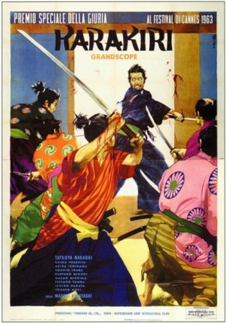 Harakiri Movie Poster (11 x 17) - Item # MOV242472