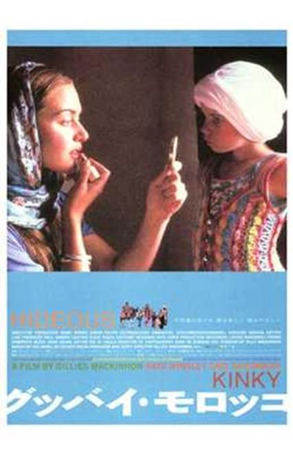 Hideous Kinky Movie Poster (11 x 17) - Item # MOV198552