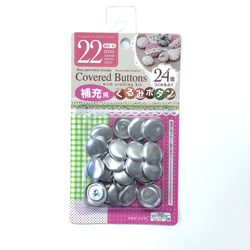 Daiso Fabric Cover BUTTONS 22mm 24 Count