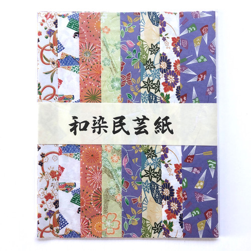 Wazome Mingeishi Washi Rice Paper 10 Sheets