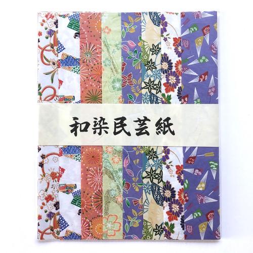 Wazome Mingeishi Washi Rice Paper 10 Sheets