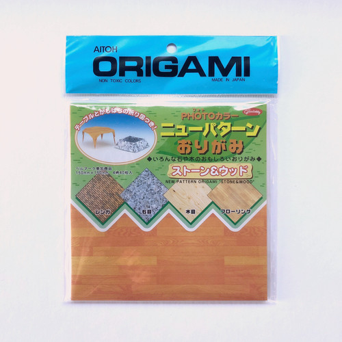 Aitoh Origami Grimmhobby Photobit Stone & Wood Origami Paper 40 Sheets