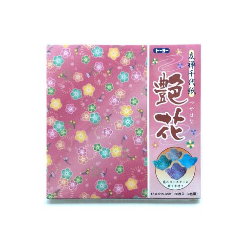 Aitoh Origami Yusen Daisy Origami Paper 36 Sheets