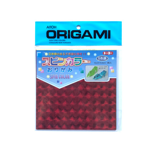 Aitoh Origami Spin Color Foil Origami Paper 5 Sheets