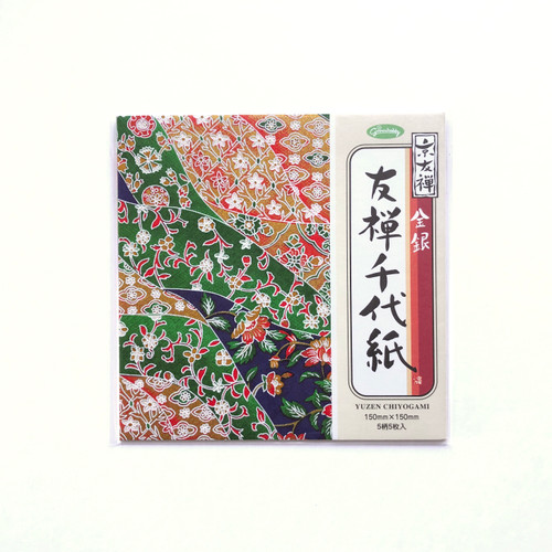 Aitoh Grimmhobby Origami Yuzen Chiyogami Washi Origami Paper 5 Sheets