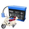 Replacement 12v Battery for Kids Peg Perego Vespa Bike - IAKB0032