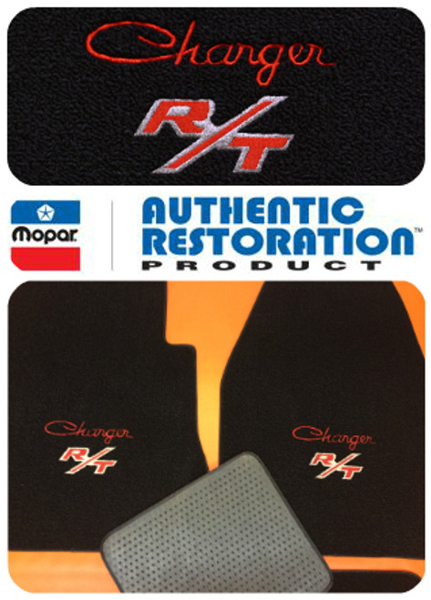 1966-74 Dodge Charger Floor Mats ( Charger R/T Logo )
